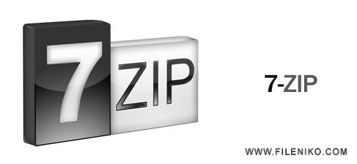 7 zip - دانلود 7zip v18.05 x86/x64 نرم افزار فشرده سازی قوی اطلاعات
