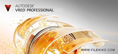 Autodesk VRED Pro - دانلود Autodesk VRED Pro 2020 مصور سازی محصولات تجاری مختلف
