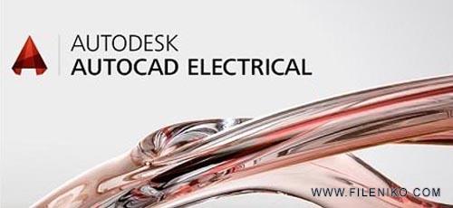 autocad electrical1 - دانلود Autodesk AutoCAD Electrical 2020 طراحی مدار الکتریکی