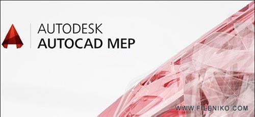autocad mep1 - دانلود Autodesk AutoCAD MEP 2020 ترسیم نقشه تاسیسات ساختمان
