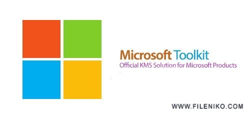 mikrosoft toolkit - دانلود Microsoft Toolkit 2.6.4 کاملترین ابزار فعالسازی ویندوز و آفیس