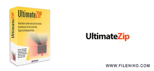 ultimateZIP - دانلود UltimateZip v9.0.1.51 نرم افزار آرشیو و فشرده سازی فایل