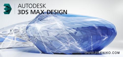 3ds max design - دانلود Autodesk 3ds Max Design 2015 x64 + SP3  طراحی 3 بعدی