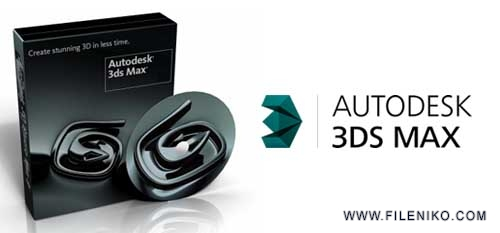 3ds max1 - دانلود Autodesk 3ds Max 2020 نرم افزار تریدیاسمکس