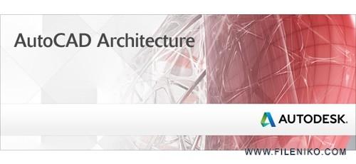 Autodesk AutoCAD Architecture 500x230 - دانلود Autodesk AutoCAD Architecture 2020 طراحی نقشه معماری