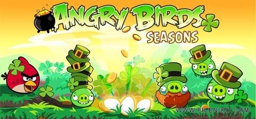 angry birds seasons - دانلود Angry Birds Seasons 3.3.0 :: بازی پرندگان خشمگین فصل ها ::