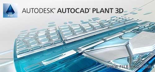 autocad plant - دانلود Autodesk AutoCAD Plant 3D 2020  طراحی ۳ بعدی
