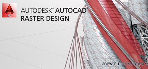 autocad raster design - دانلود Autodesk AutoCAD Raster Design 2020 تبدیل نقشه پیکسلی به وکتور