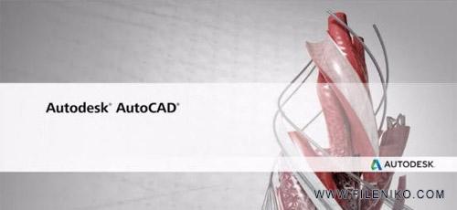 autocad - دانلود Autodesk AutoCAD 2020 اتوکد نقشه کشی 2020