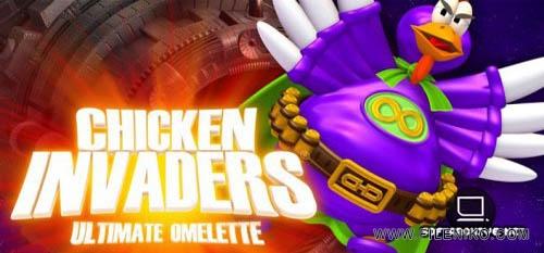 chicken invaders - دانلود بازی Chicken Invaders 4.13 Ultimate Omelette مرغ های مهاجم 4 در حمله املتی