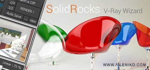 solidrocks - دانلود پلاگین SolidRocks 2.0.5 برای 3ds Max