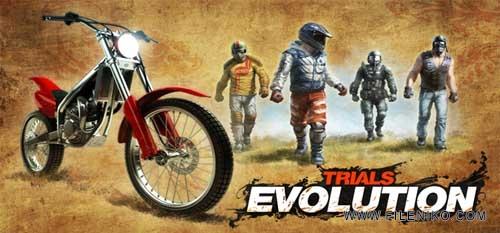 trials evolution - دانلود Trials Evolution Gold Edition  بازی موتورسواری برای کامپیوتر
