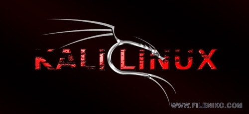 kali linux 500x230 - دانلود Kali Linux 2019.1 x86/x64  قدرتمندترین سیستم عامل تست نفوذ و امنیت