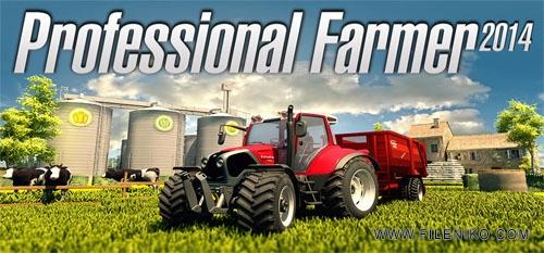pro farmer - دانلود Professional Farmer 2014 :: بازی مزرعه دار حرفه ای برای رایانه شخصی ::
