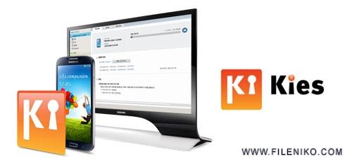 kies - دانلود Samsung Kies 3.2.16084.2 + 2.6.4.17103.1 مدیریت گوشی و تبلت سامسونگ