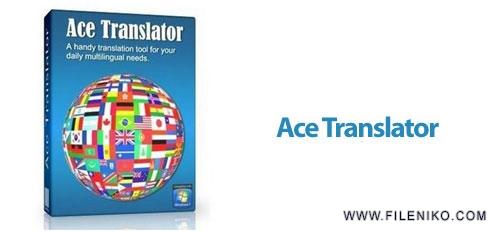 ace translator - دانلود Ace Translator 16.3.0.1630  مترجم آنلاین