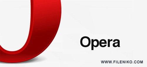 opera 500x230 - دانلود Opera 57.0.3098.116 نرم افزار مرورگر اینترنت اپرا