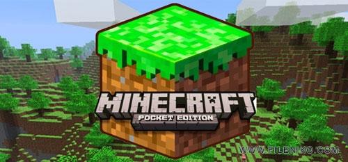 minecraft - دانلود Minecraft Pocket Edition v1.2.5.0  بازی ماینکرافت اندروید به همراه نسخه های مود