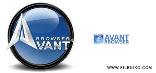 avant - دانلود Avant Browser 2018 Build 6 Ultimate  مرورگر سریع بر پایه اینترنت اکسپلورر