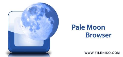 pale moon - دانلود Pale Moon 28.9.2 مرورگر سریع و قدرتمند