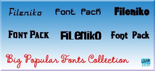1 2 - دانلود Big Popular Fonts Collection مجموعه فونت های انگلیسی