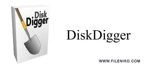 DiskDigger - دانلود DiskDigger 1.18.17.2389  بازیابی آسان اطلاعات پاک شده