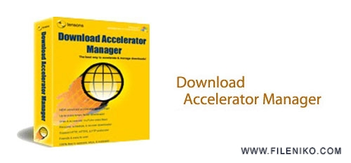 Download Accelerator Manager - دانلود Download Accelerator Manager 4.5.33  مدیریت دانلود