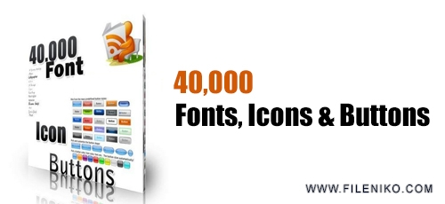 Fonts Icons Buttons - دانلود Fonts, Icons & Buttons for Web Designer  مجوعه ۴۰.۰۰۰ فونت ، آیکون و دکمه جهت طراحی وب