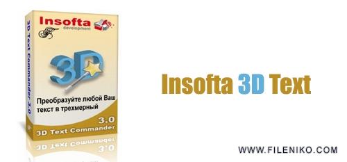 Insofta 3D Text Commander - دانلود Insofta 3D Text Commander 4.0.0  ساخت متون ۳ بعدی و زیبا