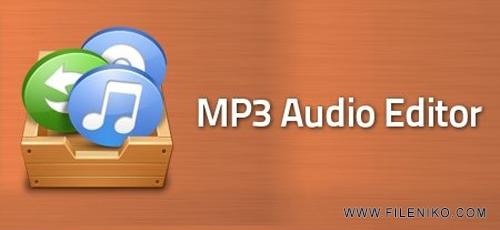 Mp3 Audio Editor - دانلود Mp3 Audio Editor 9.6.3  ویرایش فایل های صوتی