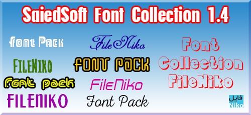 Udemy 3 - دانلود SaiedSoft Font Collection 1.4 :: مجموعه بیش از ۳۰۰ فونت گرافیکی ::