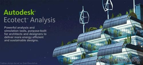Autodesk Ecotect Analysis - دانلود Autodesk Ecotect Analysis 2011 X86  نرم افزار آنالیز کارایی و کیفیت ساختمان پیش از ساخت