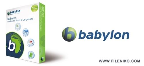 babylon 500x230 - دانلود Babylon Pro 11.0.1.2 دیکشنری و مترجم پرقدرت بابیلون