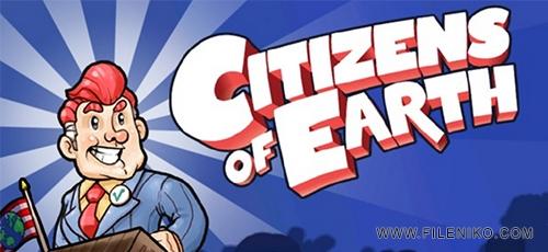 coe - دانلود بازی Citizens of Earth برای PC
