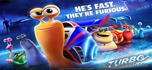 turbo - دانلود انیمیشن Turbo 2013 با دوبله فارسی ::