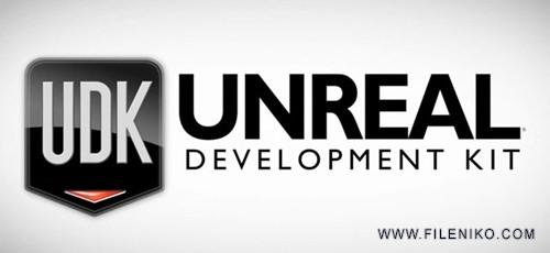 udk 500x230 - دانلود Unreal Engine 4.20.3  موتور بازی سازی آنریل انجین