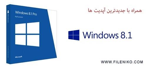 win8.1 updated 500x230 - دانلود Windows 8.1 Professional x86/x64 June 2019 ویندوز 8.1 آپدیت شده تا تیر 98