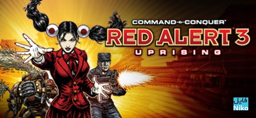 دانلود بازی Command & Conquer Red Alert 3 + Uprising برای PC