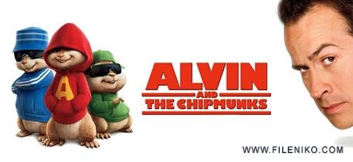Alvin and the Chipmunks 500x230 - دانلود انیمیشن Alvin and the Chipmunks 2007 دوبله فارسی / زبان اصلی
