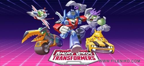 Angry Birds Transformers 500x230 - دانلود Angry Birds Transformers v1.32.4  بازی پرندگان خشمگین - تبدیل شوندگان اندروید همراه با دیتا + نسخه مود