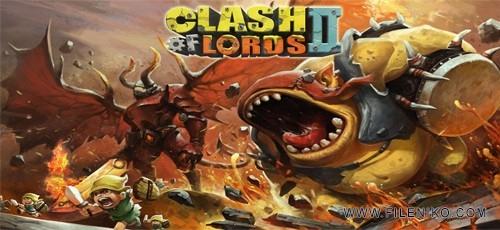 دانلود Clash of Lords 2 v.1.0.234  بازی جنگ پادشاهان 2 اندروید