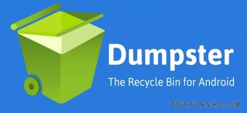 Dumpster 500x230 - دانلود Dumpster Premium 1.1.125.5cd8 – ریکاوری اطلاعات آندروید