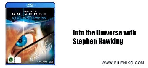 دانلود مستند Into The Universe with S.Hawking دوزبانه فارسی و انگلیسی