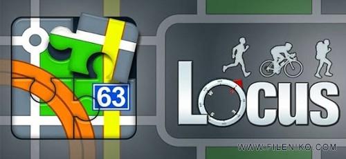 Locus Map 500x230 - دانلود Locus Map Pro – Outdoor GPS 3.6.2 نقشه خوان فوق العاده اندروید