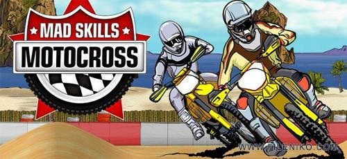 Mad Skills Motocros - دانلود Mad Skills Motocross 2 v.2.6.0 بازی موتو کراس هیجانی برای اندروید