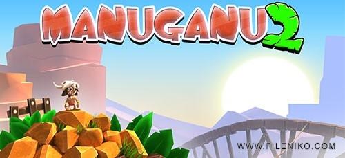 Manuganu 2 1 500x230 - دانلود بازی Manuganu 2 برای اندروید به همراه دیتا