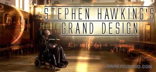 دانلود مستند Stephen Hawking's Grand Design طرح بزرگ استفن هاوکینگ با زیرنویس فارسی