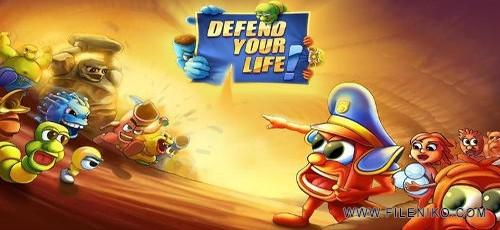 defend your life 500x230 - دانلود Defend Your Life 1.0077 – بازی فوق العاده دفاع از جان اندروید + مود