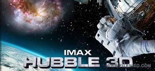 hubble 500x230 - دانلود مستند جذاب IMAX Hubble 3D سه بعدی با زیرنویس فارسی