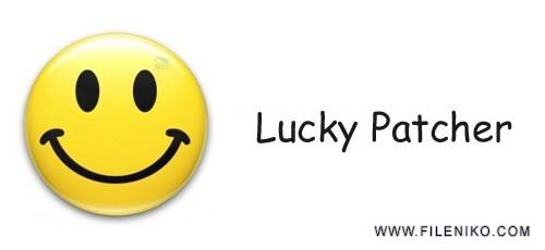 lucky patcher 500x230 - دانلود Lucky Patcher 7.4.2 رفع مشکل لایسنس برنامه ها و بازی ها در اندروید